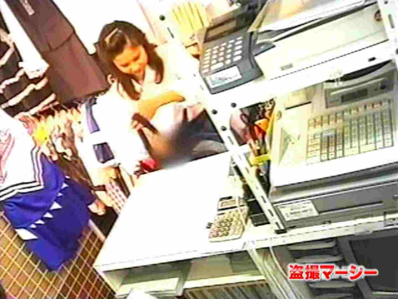 一押し!!制服女子 天使のパンツ販売中 ハプニング映像 すけべAV動画紹介 94PIX 22