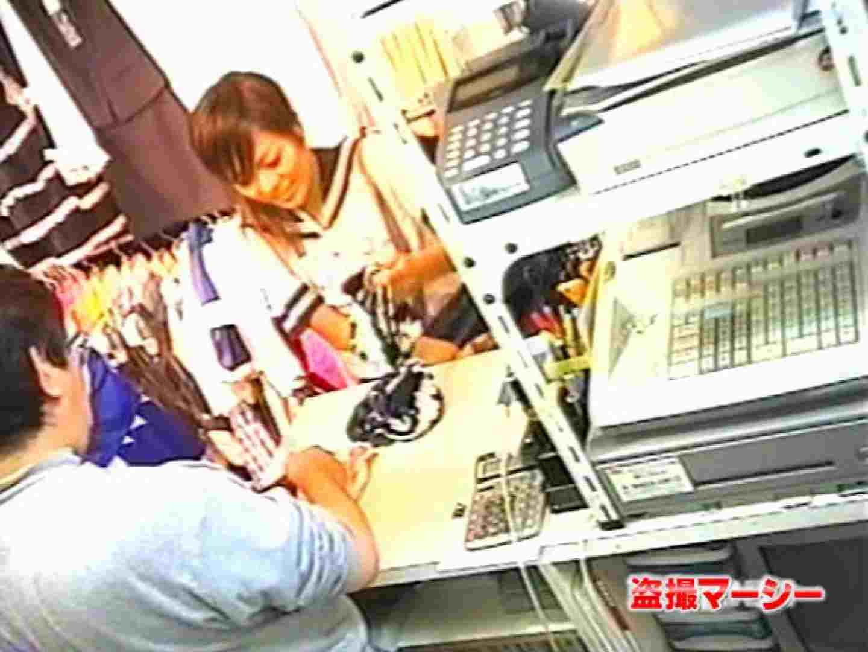 一押し!!制服女子 天使のパンツ販売中 ギャルのエロ動画 | 人気作  94PIX 25