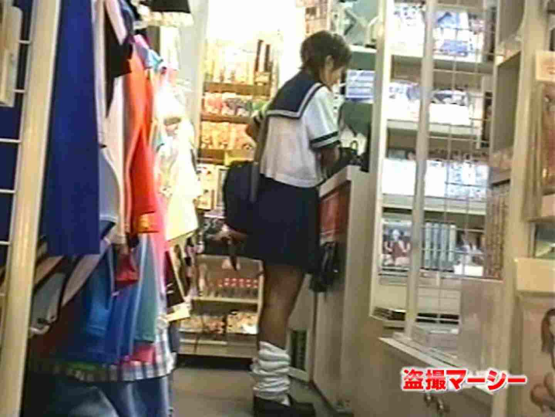 一押し!!制服女子 天使のパンツ販売中 みんなのオナニー スケベ動画紹介 94PIX 27