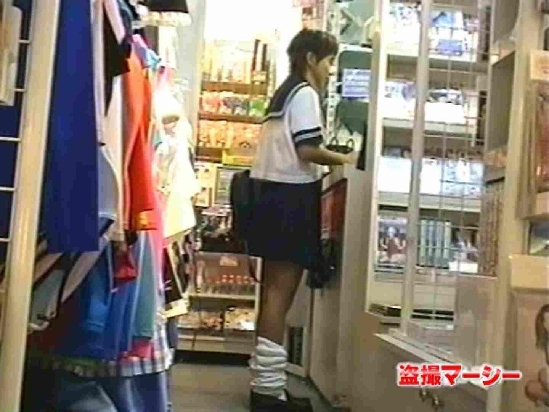 一押し!!制服女子 天使のパンツ販売中 ハプニング映像 すけべAV動画紹介 94PIX 28
