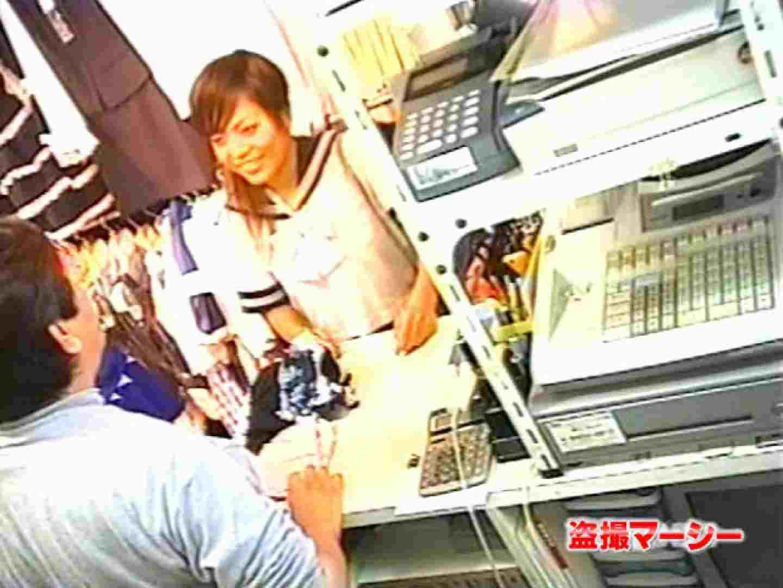 一押し!!制服女子 天使のパンツ販売中 フェラチオ スケベ動画紹介 94PIX 29