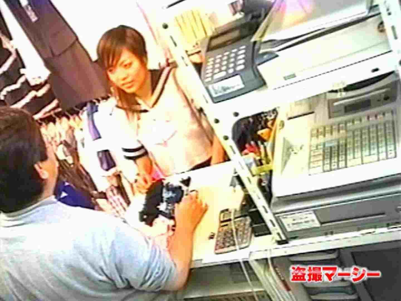 一押し!!制服女子 天使のパンツ販売中 みんなのオナニー スケベ動画紹介 94PIX 33