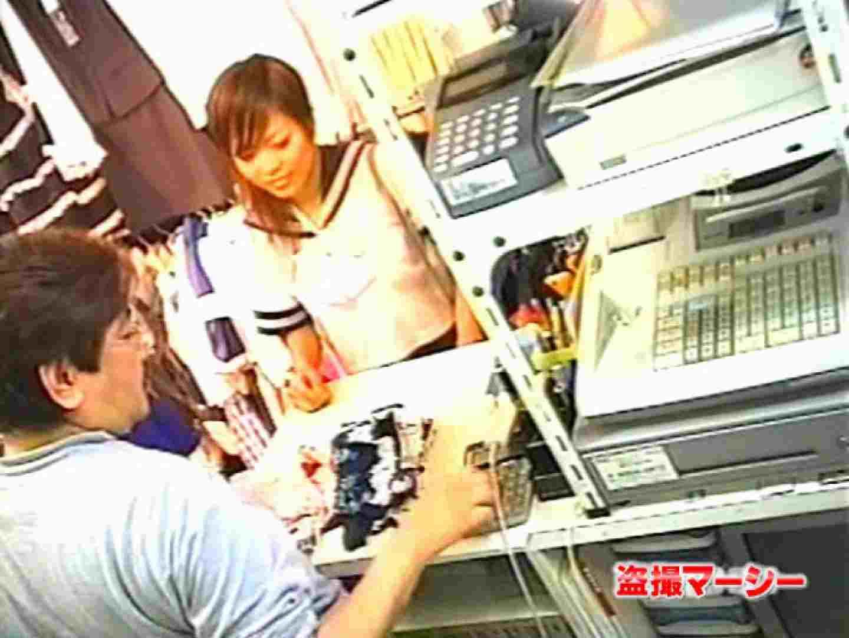 一押し!!制服女子 天使のパンツ販売中 ハプニング映像 すけべAV動画紹介 94PIX 40