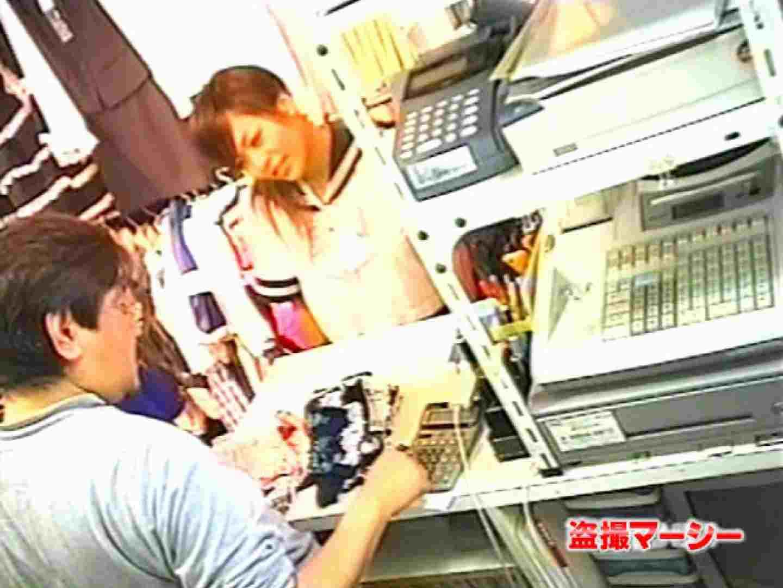 一押し!!制服女子 天使のパンツ販売中 ギャルのエロ動画 | 人気作  94PIX 43
