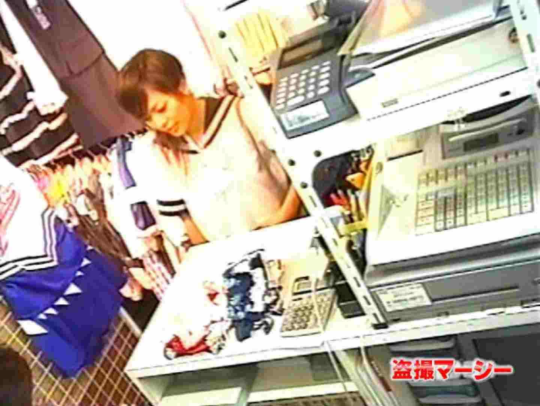 一押し!!制服女子 天使のパンツ販売中 ハプニング映像 すけべAV動画紹介 94PIX 46