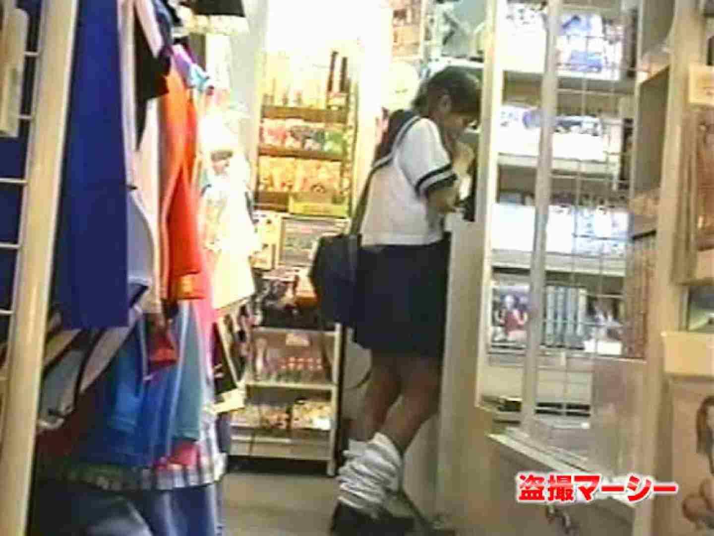 一押し!!制服女子 天使のパンツ販売中 フェラチオ スケベ動画紹介 94PIX 59