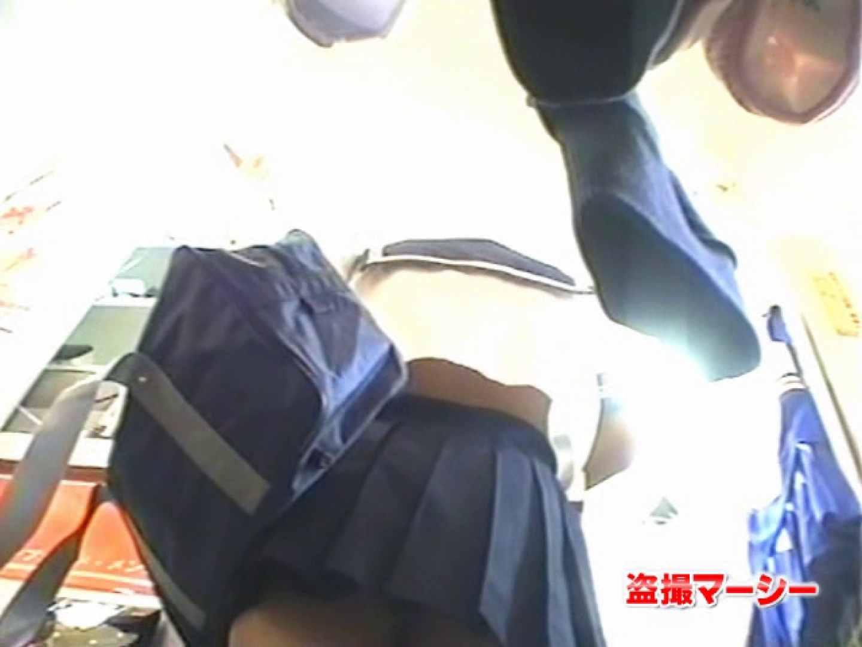 一押し!!制服女子 天使のパンツ販売中 ギャルのエロ動画 | 人気作  94PIX 61