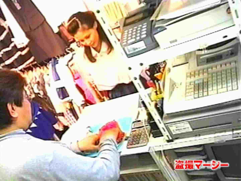 一押し!!制服女子 天使のパンツ販売中 制服編 ぱこり動画紹介 94PIX 86