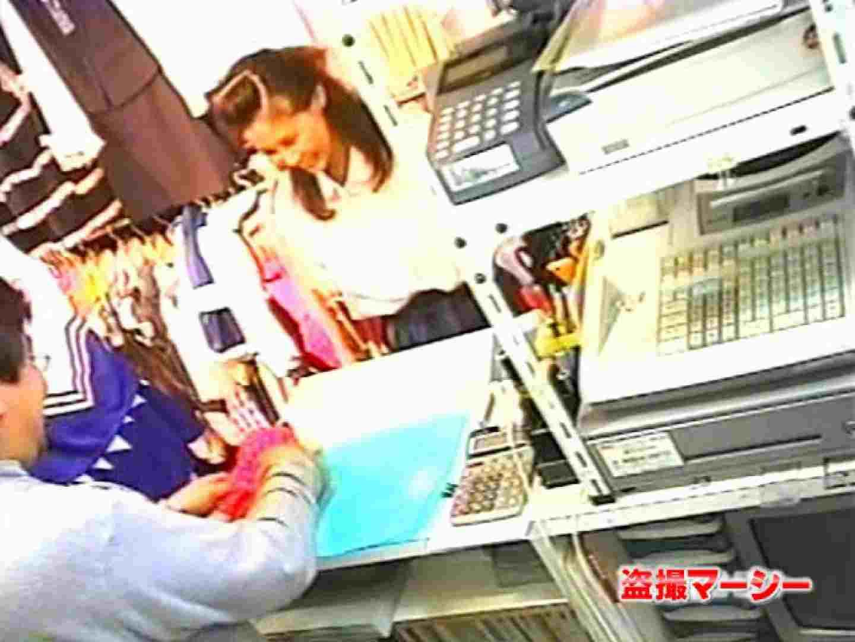 一押し!!制服女子 天使のパンツ販売中 みんなのオナニー スケベ動画紹介 94PIX 87