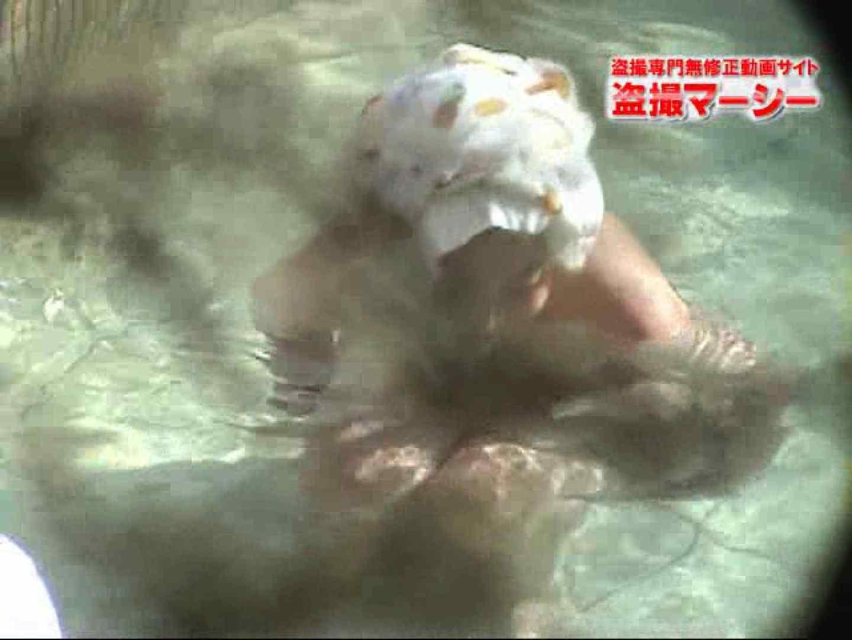 新 露天風呂③ セクシーガール  98PIX 20