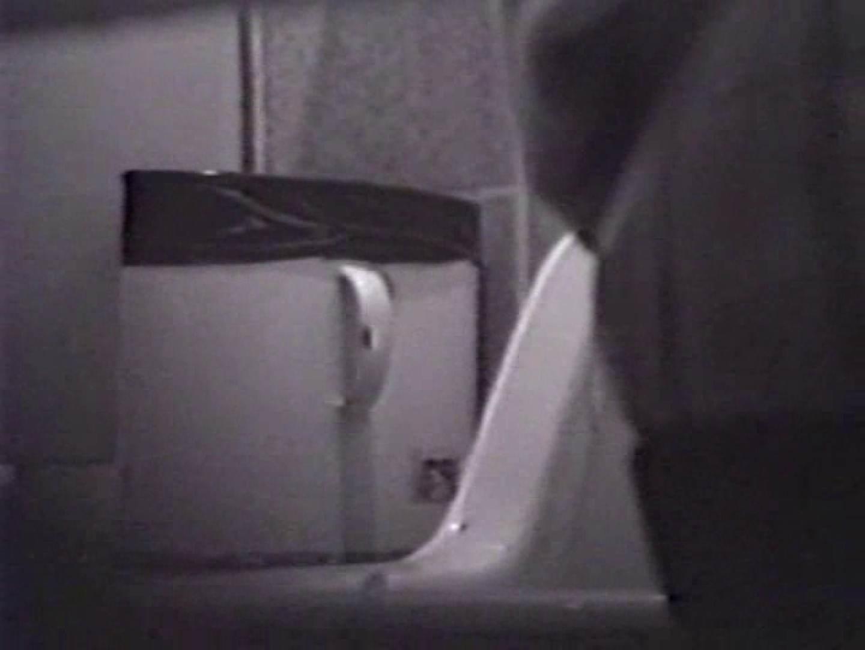 臭い厠で全員嘔吐する女 洗面所編   盗撮シリーズ  111PIX 56