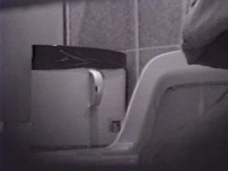 臭い厠で全員嘔吐する女 便器の中 SEX無修正画像 111PIX 73
