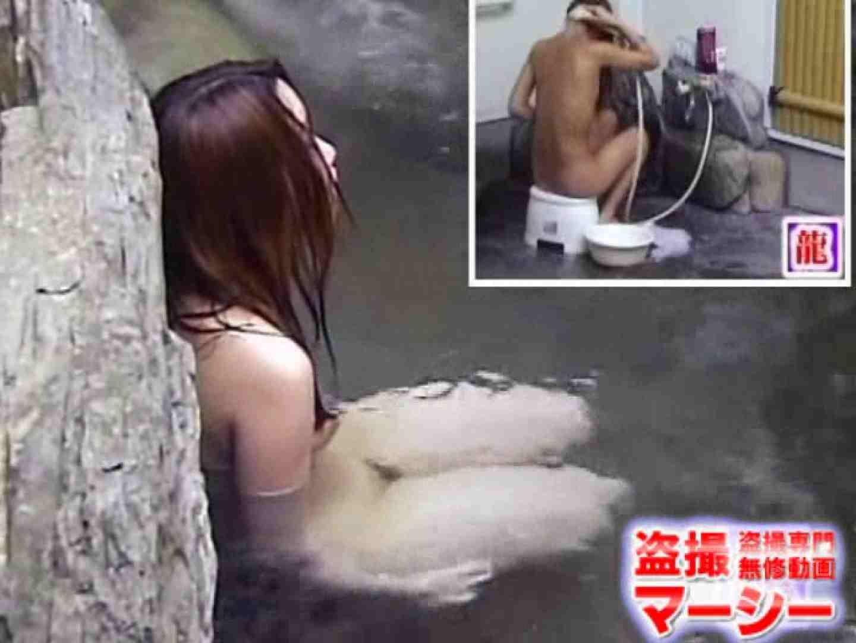 巨乳おまんこ:女子寮の女風呂 露天風呂付:のぞき本舗 中村屋