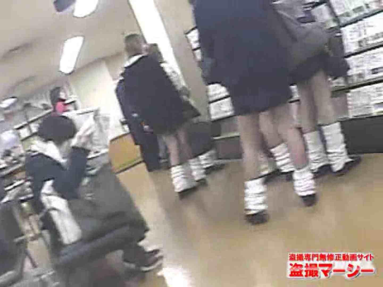 TSUTAYA洗面所 厠・・・ | 盗撮シリーズ  101PIX 21