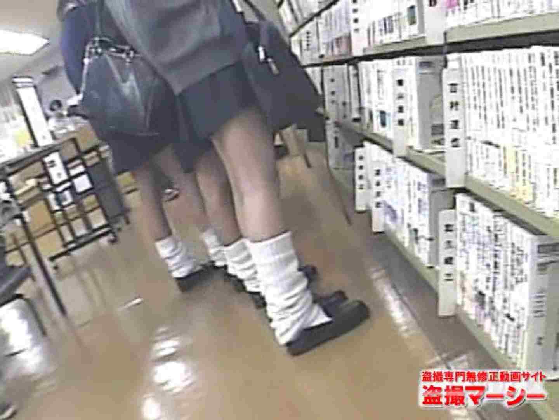 TSUTAYA洗面所 洗面所編 のぞき動画キャプチャ 101PIX 23