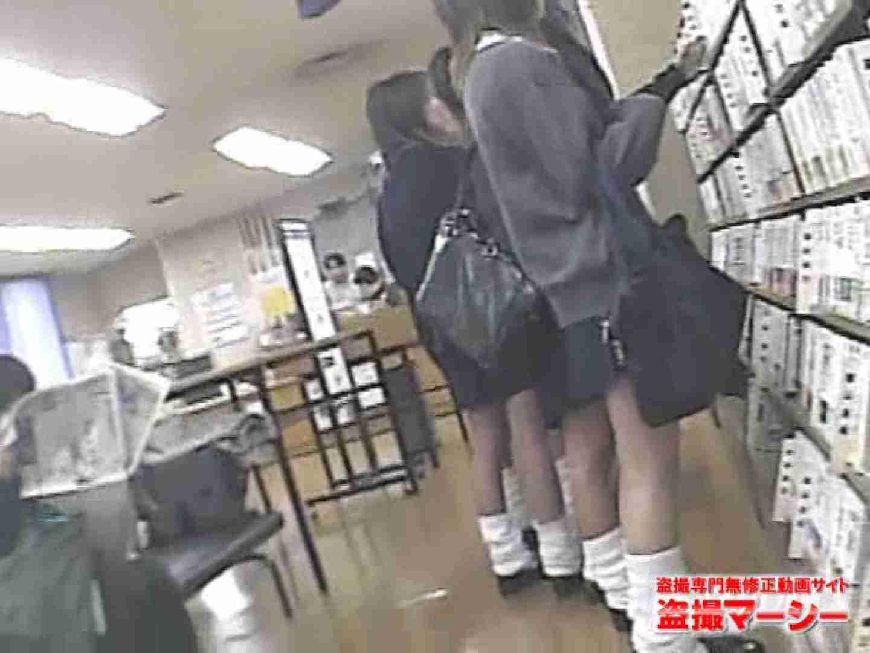 TSUTAYA洗面所 厠・・・ | 盗撮シリーズ  101PIX 26