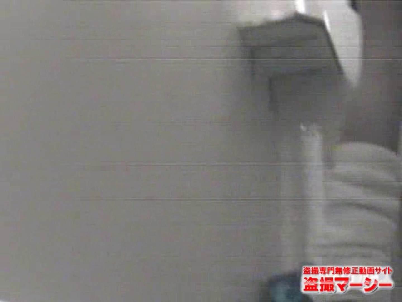 TSUTAYA洗面所 厠・・・ | 盗撮シリーズ  101PIX 41