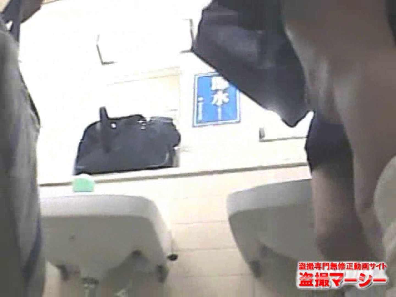 TSUTAYA洗面所 厠・・・  101PIX 95