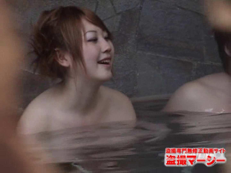 混浴!!カップル達の痴態BEST⑥ ティーンギャル オマンコ無修正動画無料 107PIX 32