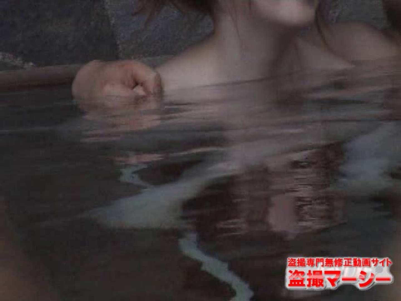 混浴!!カップル達の痴態BEST⑥ 盗撮シリーズ ぱこり動画紹介 107PIX 35