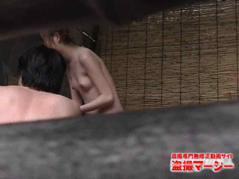混浴!!カップル達の痴態BEST⑥ ギャルのエロ動画 アダルト動画キャプチャ 107PIX 47