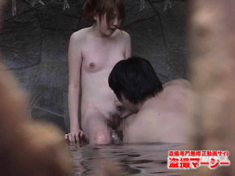 混浴!!カップル達の痴態BEST⑥ 盗撮シリーズ ぱこり動画紹介 107PIX 90