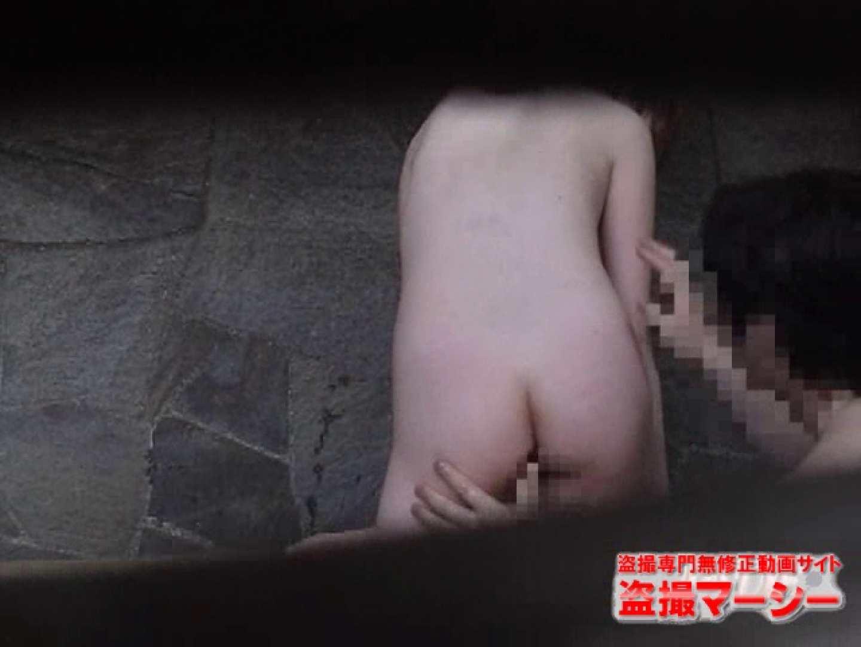 混浴!!カップル達の痴態BEST⑥ フェラチオ のぞき動画キャプチャ 107PIX 97