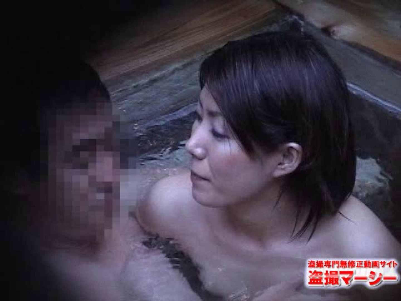 混浴!!カップル達の痴態BEST⑦ 人気作 盗み撮り動画 107PIX 21