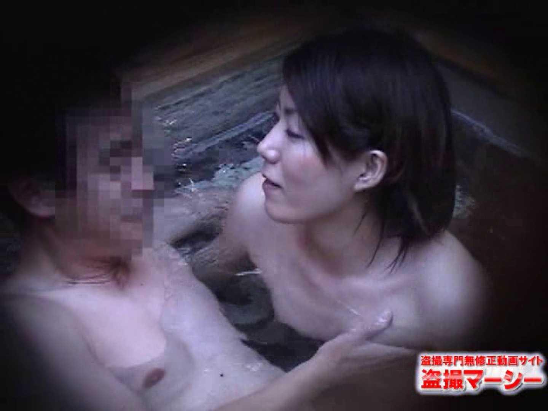 混浴!!カップル達の痴態BEST⑦ ティーンギャル  107PIX 22