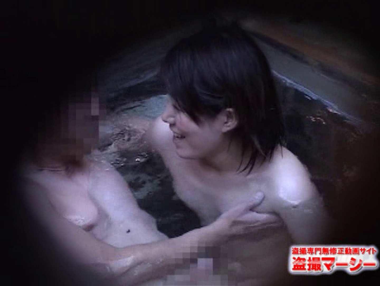 混浴!!カップル達の痴態BEST⑦ ギャルのエロ動画 SEX無修正画像 107PIX 24