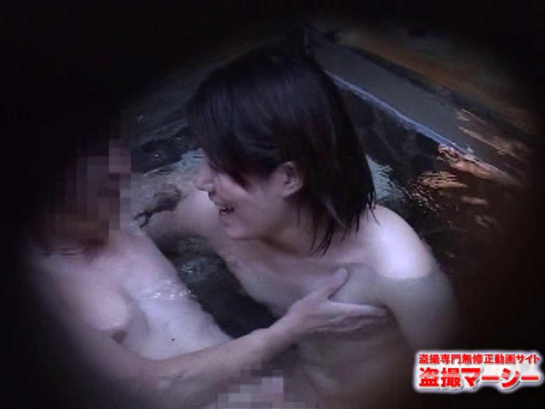 混浴!!カップル達の痴態BEST⑦ 露天風呂編 おめこ無修正画像 107PIX 25
