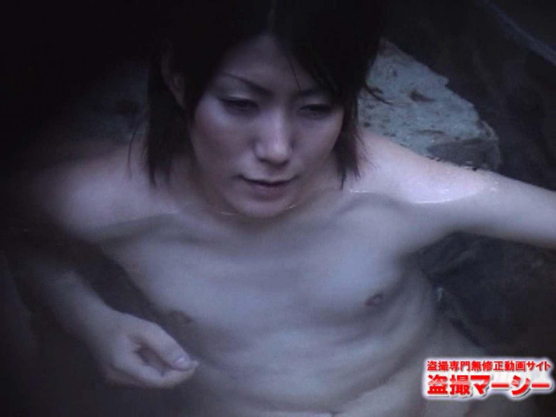 混浴!!カップル達の痴態BEST⑦ 入浴 オマンコ動画キャプチャ 107PIX 48