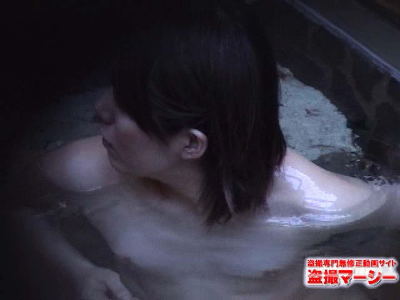 混浴!!カップル達の痴態BEST⑦ カップル映像 セックス画像 107PIX 49