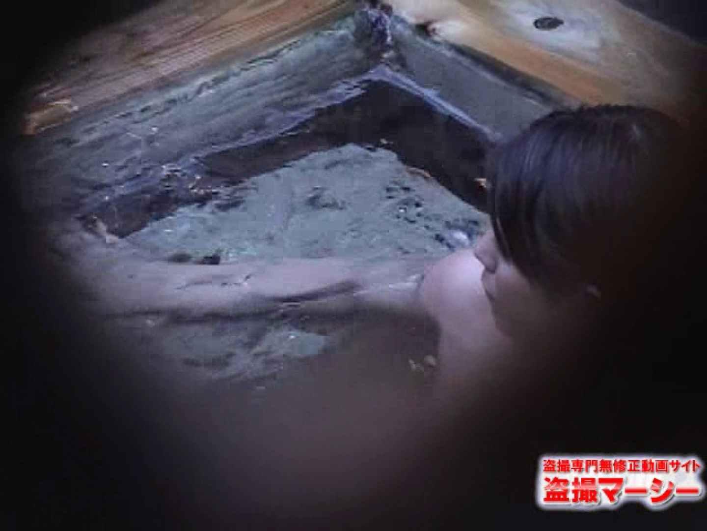 混浴!!カップル達の痴態BEST⑦ 露天風呂編 おめこ無修正画像 107PIX 69