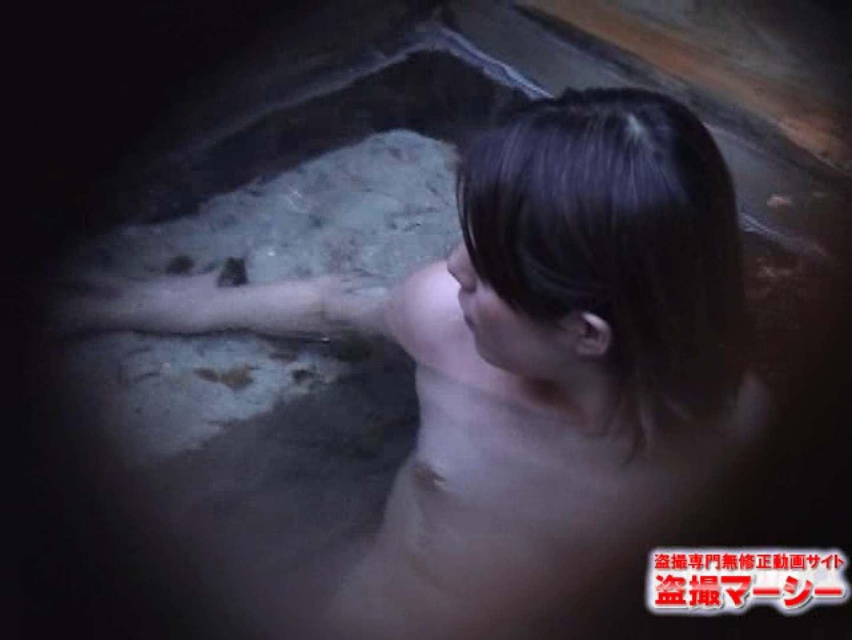 混浴!!カップル達の痴態BEST⑦ 入浴 オマンコ動画キャプチャ 107PIX 70