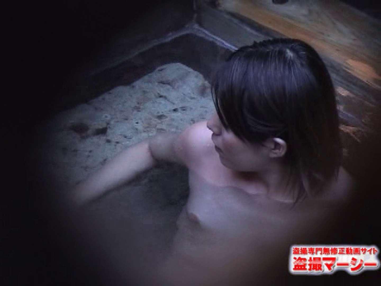 混浴!!カップル達の痴態BEST⑦ カップル映像 セックス画像 107PIX 71