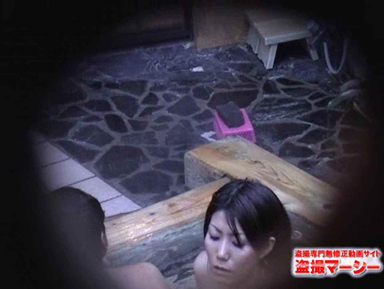 混浴!!カップル達の痴態BEST⑦ フェラチオ オメコ無修正動画無料 107PIX 97