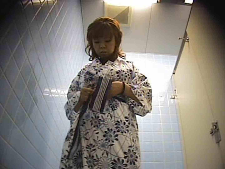 熱海温泉 某有名旅館厠事情! 浴衣  110PIX 12