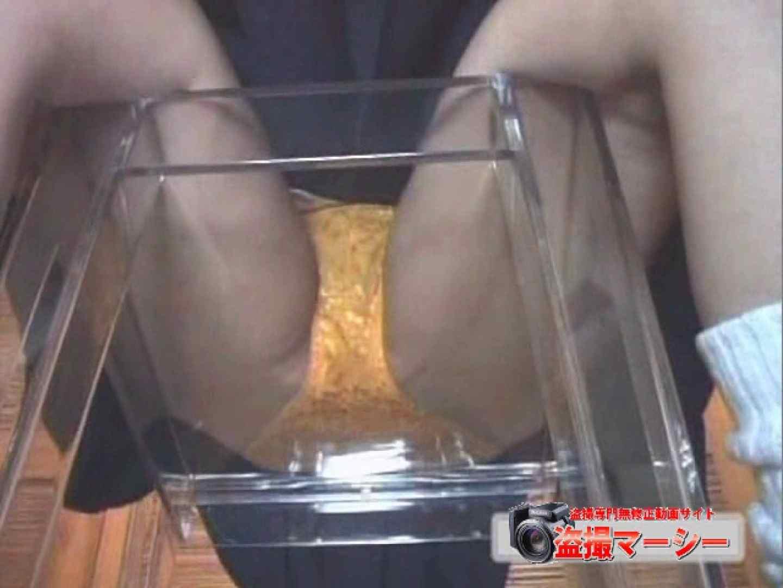 透け透け椅子vol.2 前編 チラ セックス無修正動画無料 103PIX 14