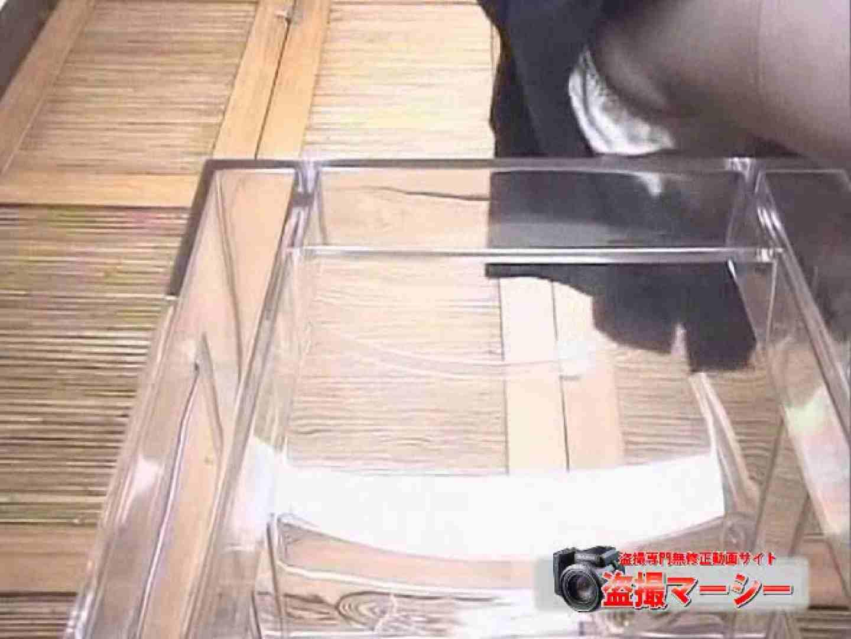 透け透け椅子vol.2 前編 ギャルのエロ動画  103PIX 42