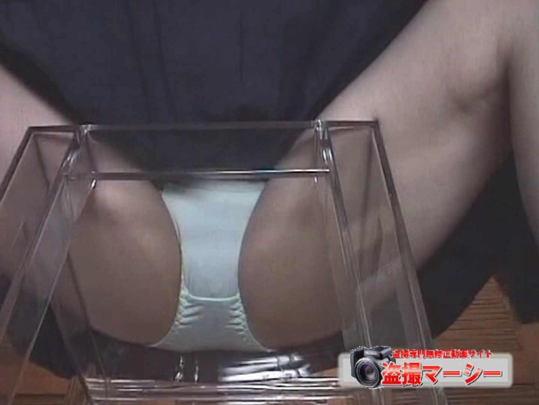 透け透け椅子vol.2 前編 覗き われめAV動画紹介 103PIX 76