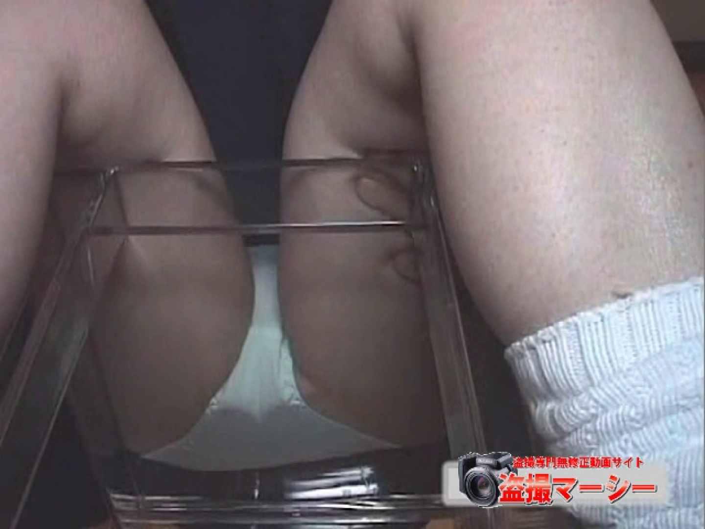 透け透け椅子vol.2 前編 ギャルのエロ動画  103PIX 90