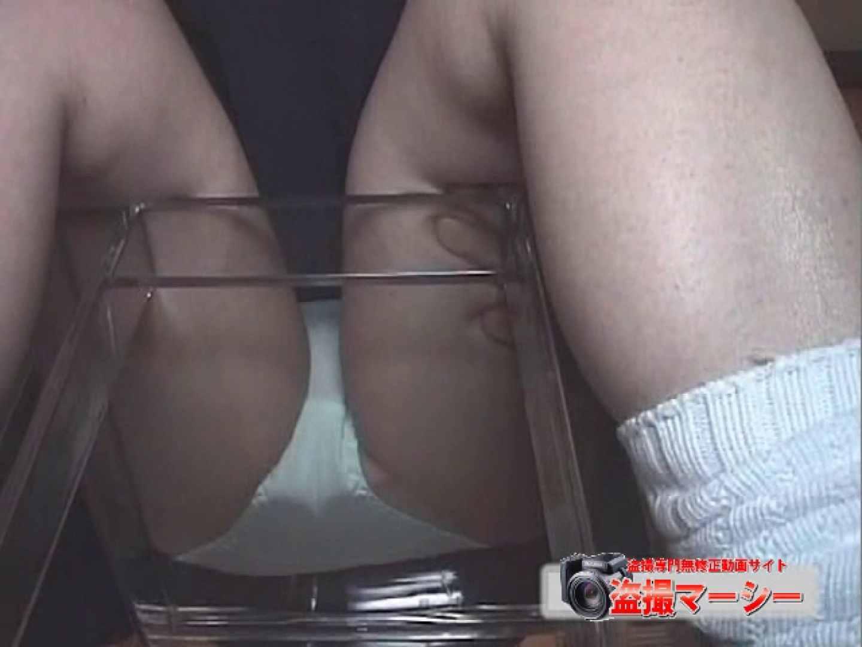 透け透け椅子vol.2 前編 ギャルのエロ動画 | 人気シリーズ  103PIX 91