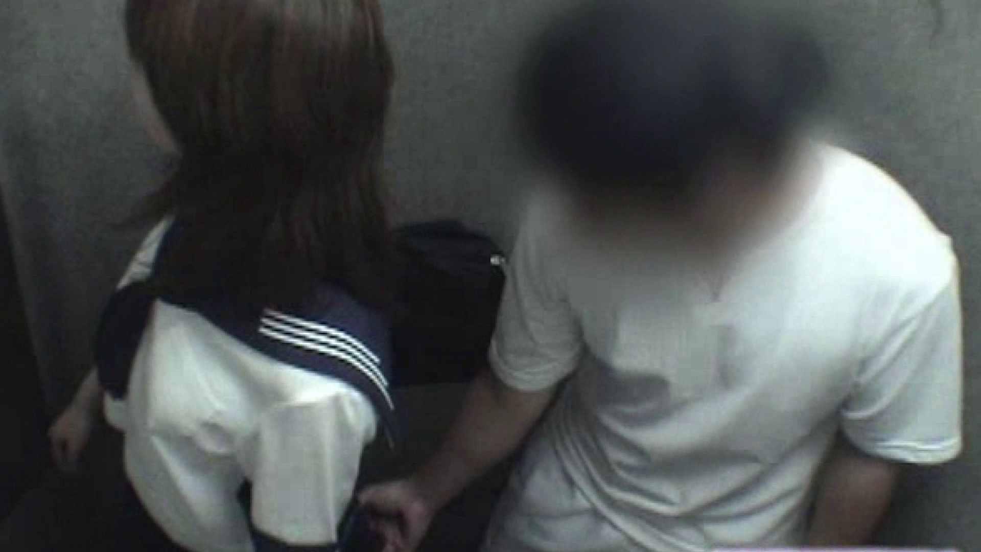密室盗撮 vol.07 ギャルのエロ動画 われめAV動画紹介 110PIX 3