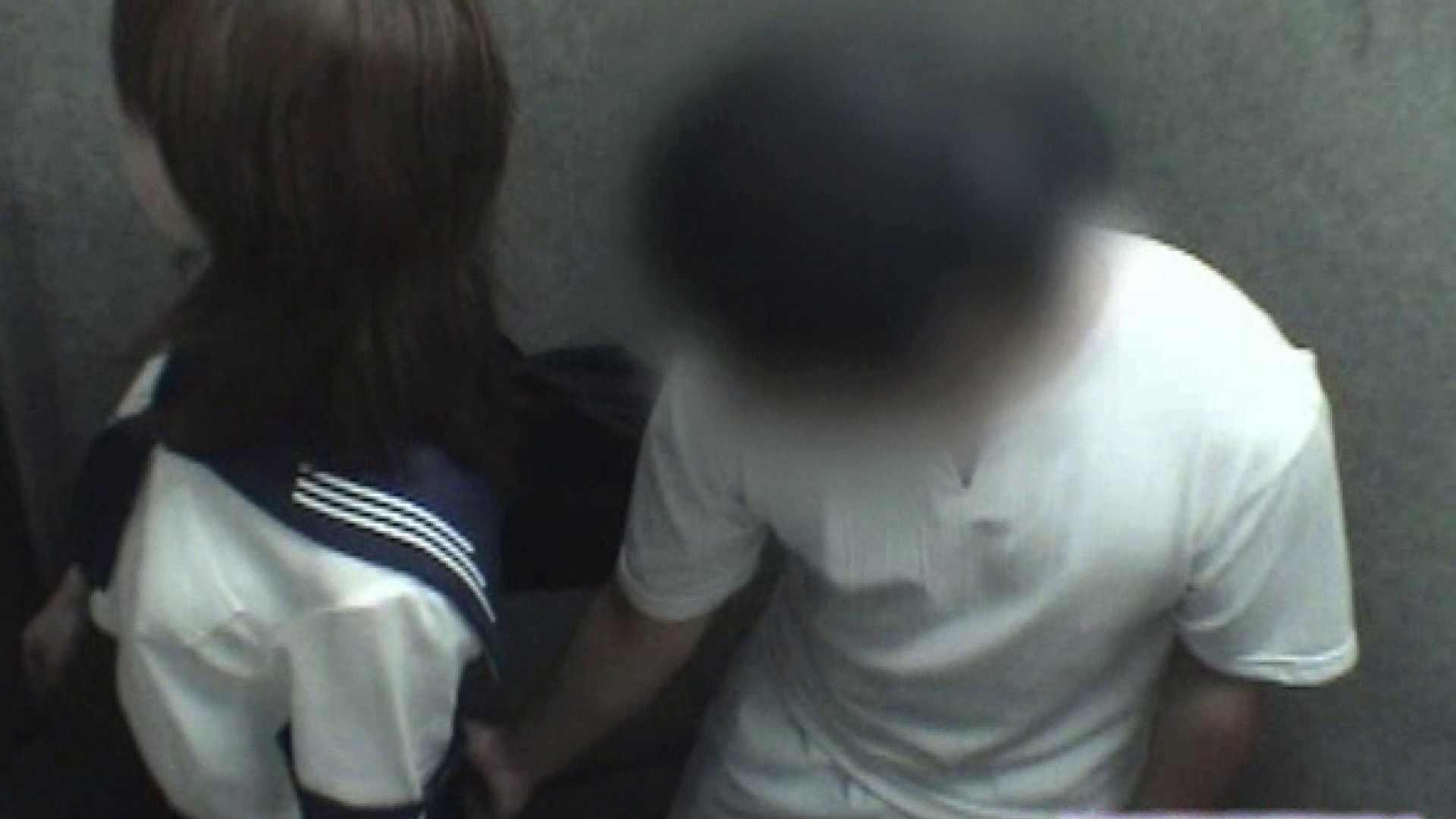 密室盗撮 vol.07 接写 戯れ無修正画像 110PIX 4