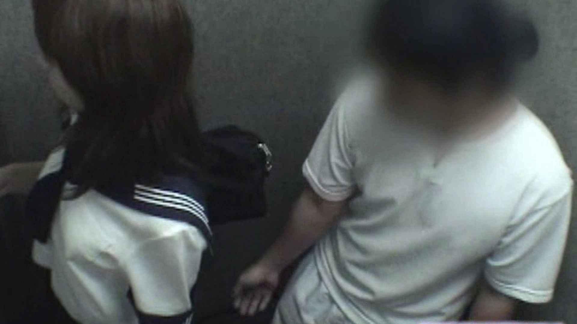 密室盗撮 vol.07 人気シリーズ おまんこ動画流出 110PIX 37