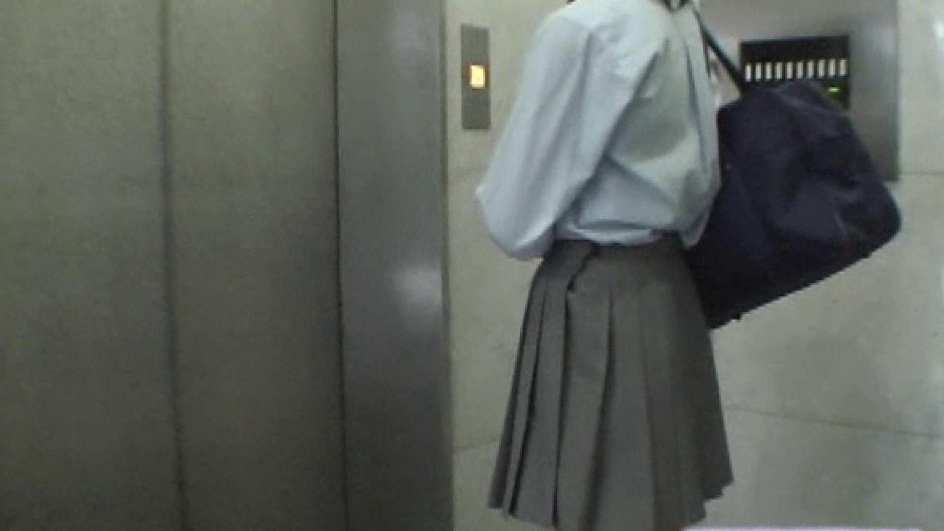 密室盗撮 vol.07 セクシーガール おめこ無修正動画無料 110PIX 97