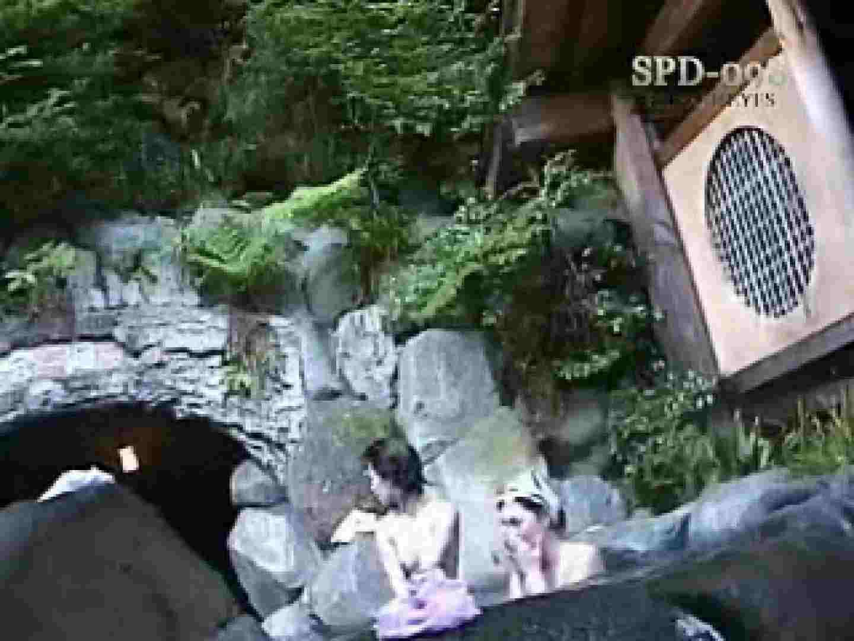 盗 湯めぐり弐 spd-098 フリーハンド オメコ動画キャプチャ 112PIX 27