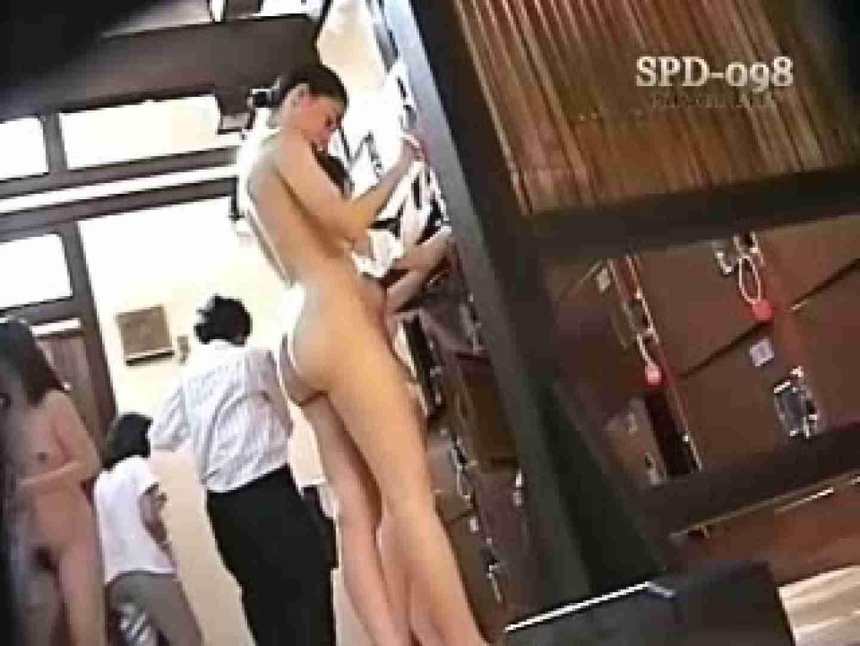 盗 湯めぐり弐 spd-098 セクシーガール ぱこり動画紹介 112PIX 44