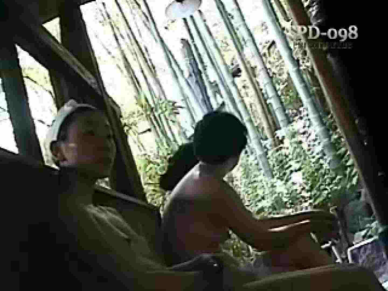 盗 湯めぐり弐 spd-098 フリーハンド オメコ動画キャプチャ 112PIX 87
